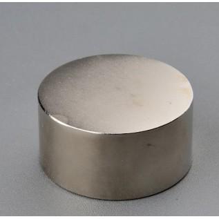 Магнит NdFeB N38 1х2 мм - сила сцепления: 0,04 кг
