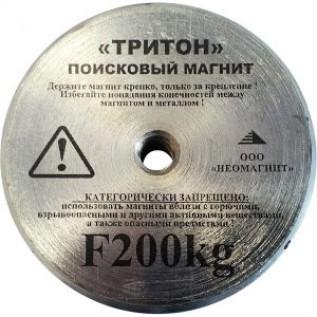 Поисковый магнит Тритон на 200 кг