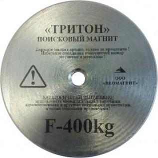 Поисковый магнит Тритон на 400 кг